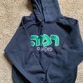 Selling A Singular Item: Adult hooded sweatshirt