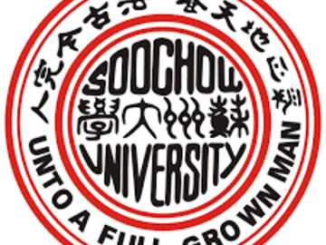 VIEW: Soochow University