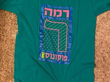 Selling A Singular Item: Youth t-shirt