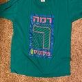 Selling A Singular Item: Ramah Poconos 1992 Youth Medium Camp t-shirt