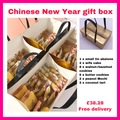 Selling: Chinese New Year gift box