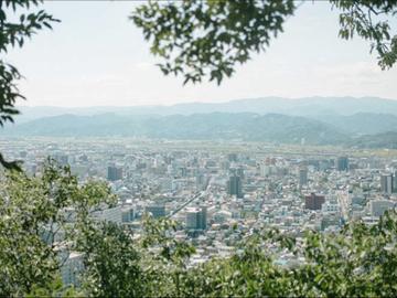 お知らせ: 参加者募集!鳥取市の暮らしを体験する「とっとりワーケーションモニターツアー in 鳥取」