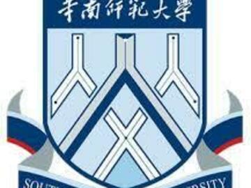 VIEW: South China Normal University