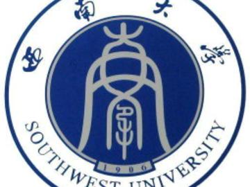 VIEW: Southwest University