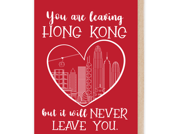 : You are leaving Hong Kong, but it will never leave you Card
