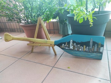 : Decorative Paddle/Oar - Skyline White/Gold/Bronze. Turquoise