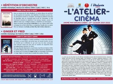 Actualité: L'Atelier du Cinéma 2021-2022