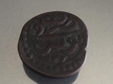 Troc: Pièce de monnaie ancienne arabe