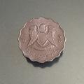 Troc: Troc monnaie arabe ancienne
