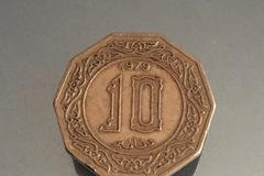 Troc: Troc de monnaie ancienne arabe pour collection