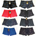 Selling: (120) Assorted Wholesale Mixed Men Underwears Briefs Boxers