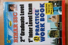 Selling: Bihar SSC book