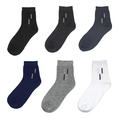 Sell: (250) Wholesale Assorted Styles Men Dress Quarter Crew Socks