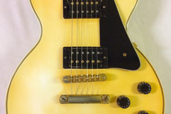 Guitar selling: 1987 Gibson Les Paul Custom