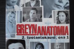 Myydään: Greyn Anatomia 2 kausi, osa 1