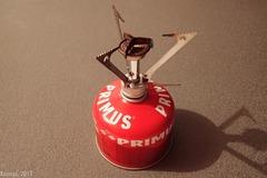 Vuokrataan (varauskalenteri käytössä): MSR PocketRocket -kaasukeitin