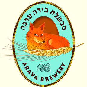 Arava Brewery