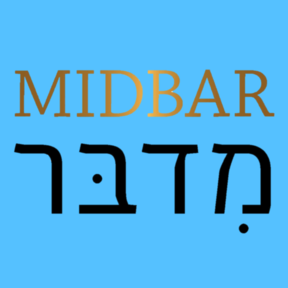 Midbar Winery