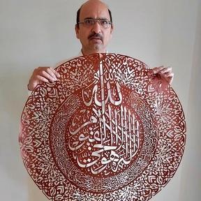 Tusif Ahmad