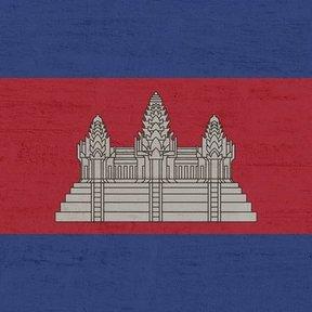l'agence du Cambodge