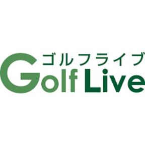 ゴルフライブ