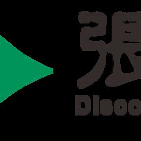 Discoverzhangjiajie Tours
