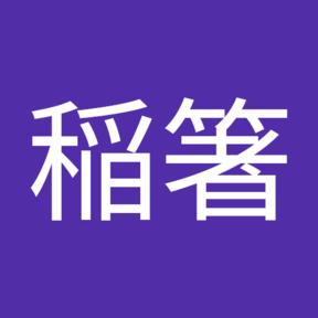 イネ's shop